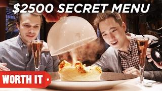 $7 Secret Menu Vs. $2,500 Secret Menu by : BuzzFeedVideo