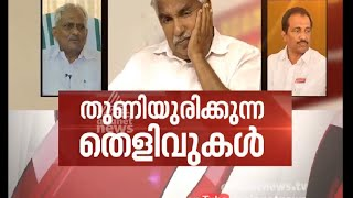 News Hour 01/02/16 Asianet News Channel
