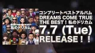 2015.7.7 (Tue) Release! 50曲CD3枚組:¥3400(税抜) 仕様:初回生産...