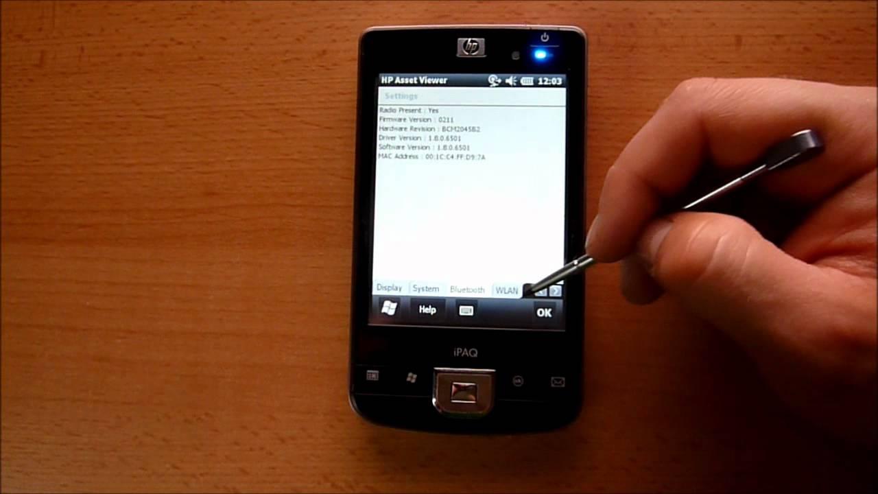 Инструкция к кпк hp ipaq 214 enterprise handheld