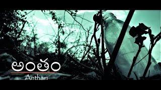 Antham Short Film Telugu   STUDIO 24 VISUALS   A NON-TALKIE EXPERIMENT   Telugu Short Films 2018