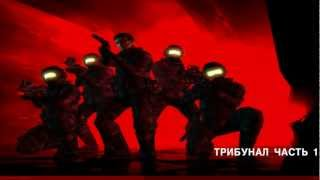 Первый взгляд-Alpha Black Zero: Intrepid Protocol