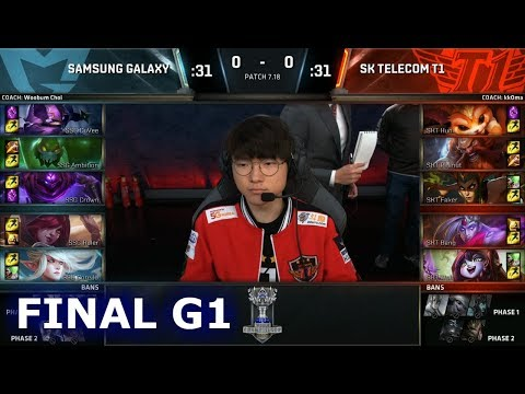 SSG vs SKT | Game 1 Grand Finals S7 LoL Worlds 2017 | Samsun