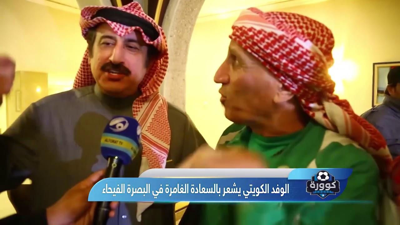 شاهد غناء مهدي الكرخي وعبد الرضا عباس على الهواء مباشر في كوورة