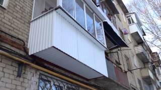 Ремонт балкона г.Энгельс Ул.Полиграфическая(, 2015-02-08T20:56:03.000Z)