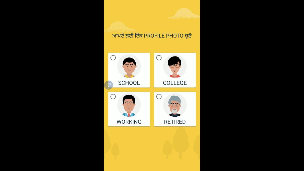 Hello English app |Learn Punjabi to English