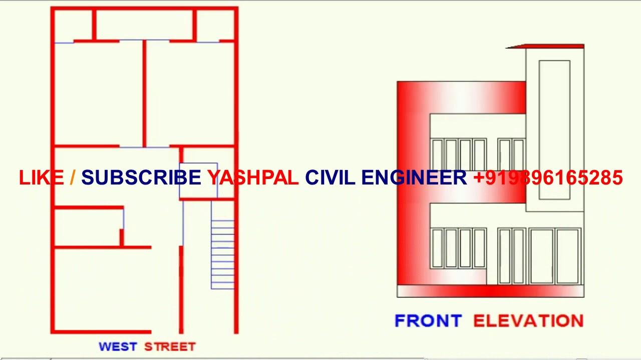 Vastu West Face House Map 20x40 Youtube