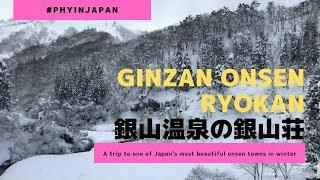 Japanese Onsen Ryokan Ginzan-so in Ginzan Onsen, Yamagata - 銀山温泉 銀山荘