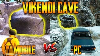 PUBG Mobile *SECRET Vikendi Cave !!! | MOBILE vs PC Vikendi Cave - HOW TO GET IN VIKENDI CAVE ?!?!?