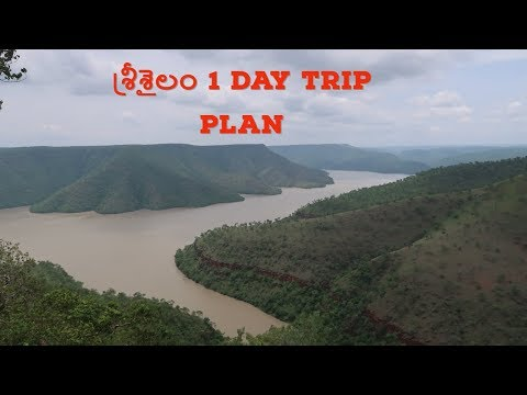 Hyderabad To Srisailam One Day Trip || Srisailam Tour