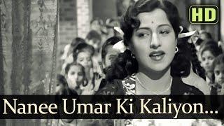 Nayee Umar Kee Kaliyo Sad (HD) - Talaq Songs - Rajendra Kumar - Kamini Kadam - Asha Bhosle