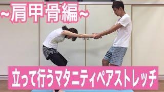 エクササイズメンタルコーチ矢谷淳.comはこちら⇒http://yatani-jun.com/...