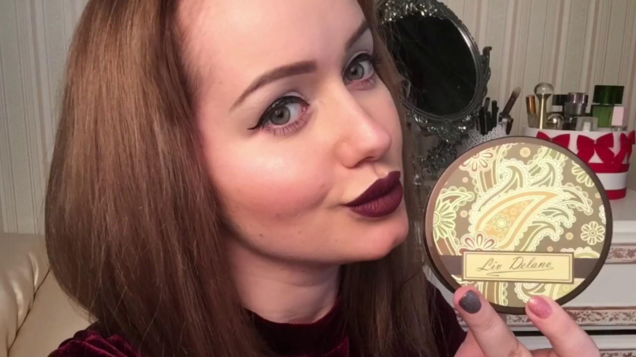 Лучшая беларуская(белорусская) косметика LivDelano - YouTube