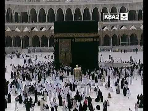 How to Perform Umrah (full) - Procedure of Umrah - KSA2 - 2011