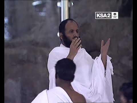 How to Perform Umrah (full) - Procedure of Umrah - KSA2 - 2011