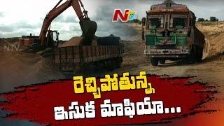 Special Story on Illegal Sand Mafia Mining in Dundubhi River | Mahabubnagar | NTV
