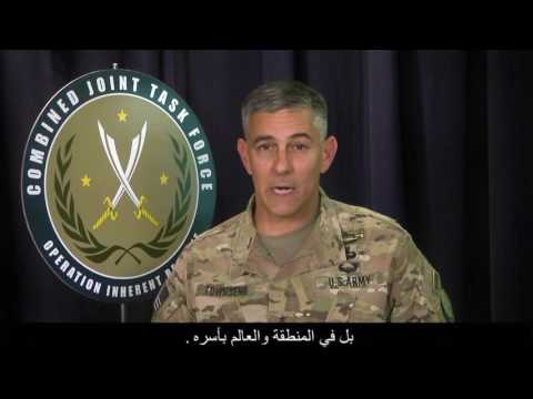 Gen. Townsend talks fight against ISIL in Mosul, Iraq