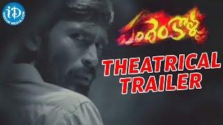 dhanush s pandem kollu theatrical trailer   tapsee pannu   gv prakash