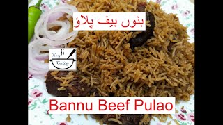 How To Make Bannu Beef Pulao Herunterladen