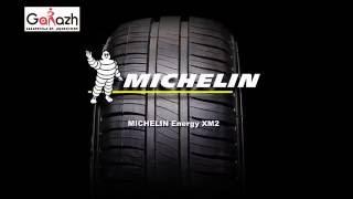 Купить летние шины MICHELIN Energy XM2 (в магазине шин и дисков