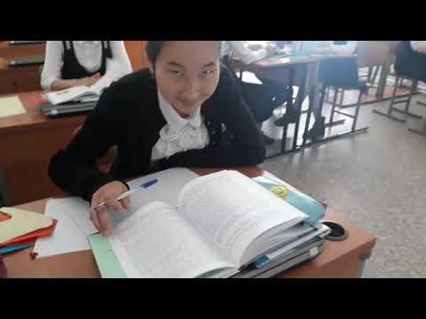 """А.С.Пушкин """"Моцарт и Сальери"""" 8-класс"""