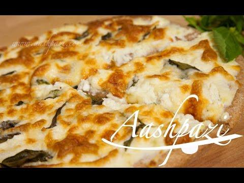 Ricotta Pizza Recipe