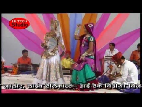 Lelo Lelo Ghodo  II  BAB ARAMDEVJI BHAJAN  II  Om Prakash Prajapati
