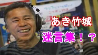 岡村 隆史は、日本のお笑いタレント、俳優であり、お笑いコンビ・ナイン...