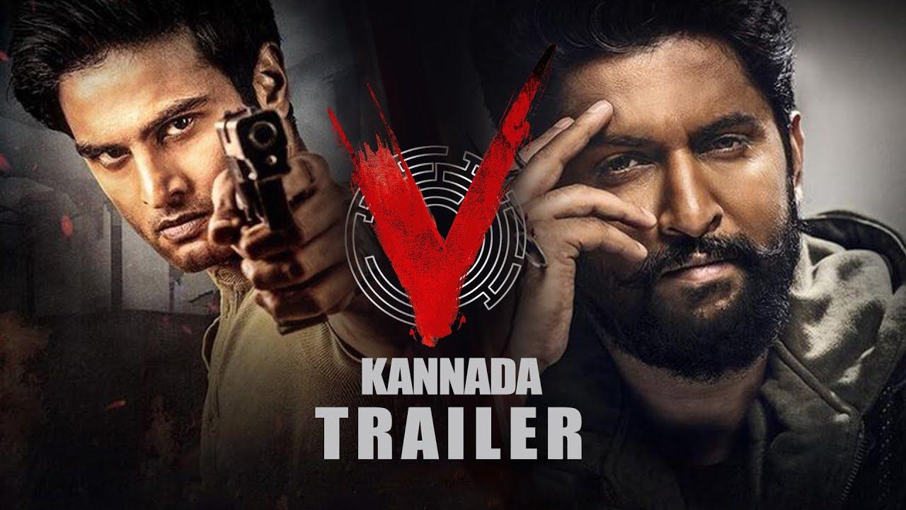 V Trailer (Kannada) - Nani, Sudheer, Nivetha, Aditi | Dil Raju | #VonPrime
