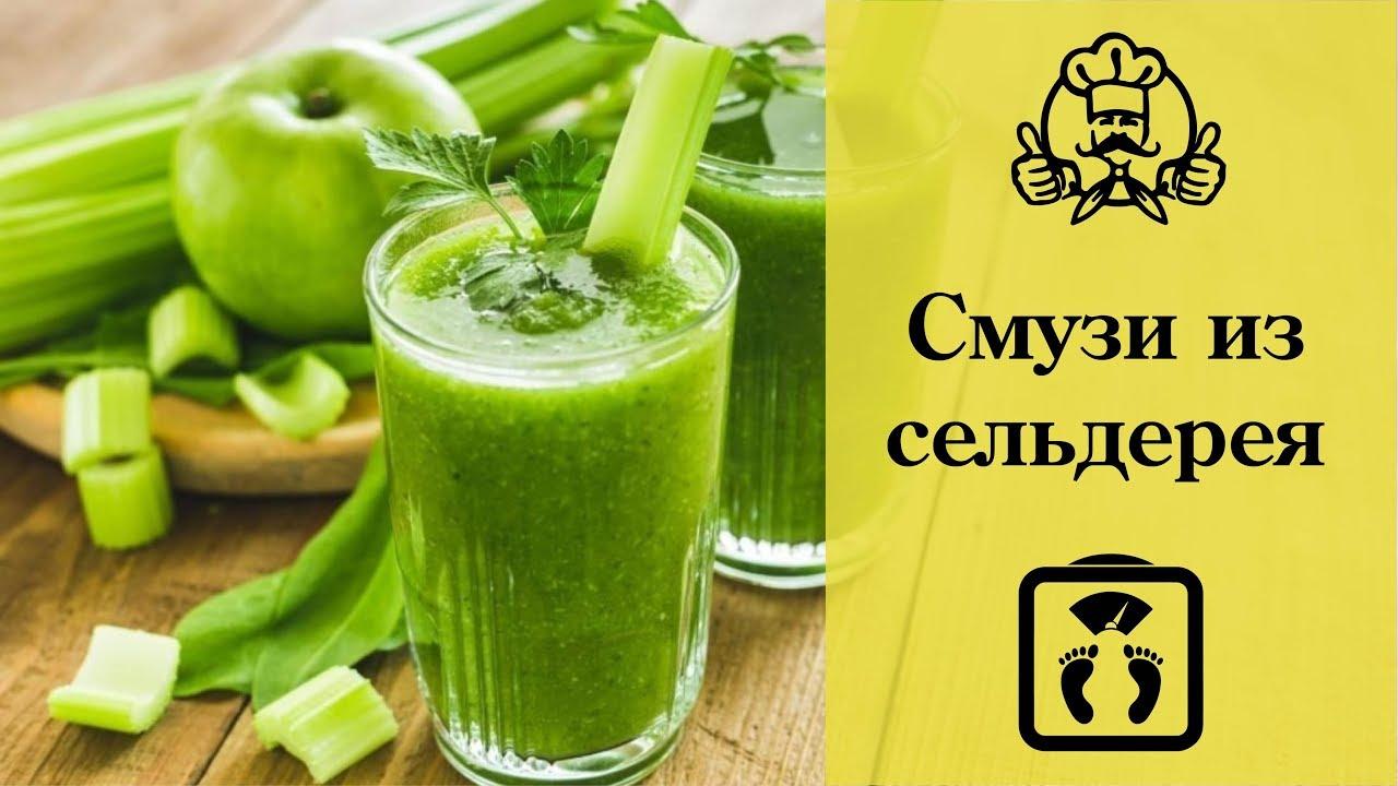 Рецепт Фруктово-овощной смузи | 720x1280