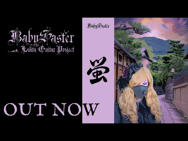 OUT NOW:【BabySaster】NEW SINGLE 「蛍」♪
