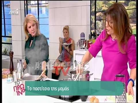 Το παστίτσιο της Αργυρώς-ολόκληρη η συνταγή!