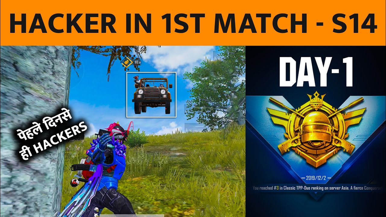?DAY-1 | HACKERS - PUSHING CONQUEROR FROM PLATINUM IN PUBG MOBILE SEASON 14 RANK PUSHING GAMEPLAY