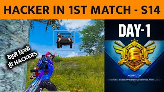 🔥DAY-1 | HACKERS - PUSHING CONQUEROR FROM PLATINUM IN PUBG MOBILE SEASON 14 RANK PUSHING GAMEPLAY