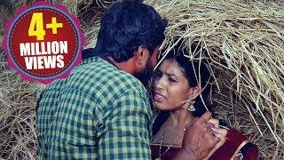 Latest Movie Scenes | Village Lovers Enjoy | Marla Puli Movie