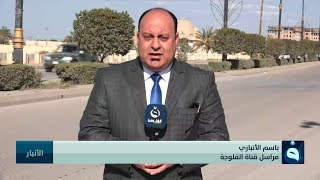 باسم الأنباري مراسلنا من الأنبار وآخر التطورات عن المختطفين على يد داعش