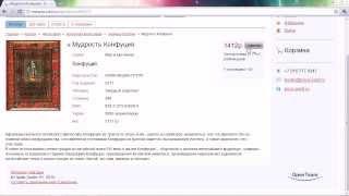 Как заказать книгу в интернет-магазине Book2U.ru(, 2010-12-14T13:23:39.000Z)