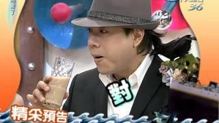 2011.03.28康熙來了完整版 誰說便宜沒美食呢? thumbnail