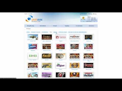 UKRWM.com оплата услуг за WebMoney