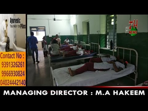Students fall sick after eating food - Nirmal | 7H News | Hyderabad