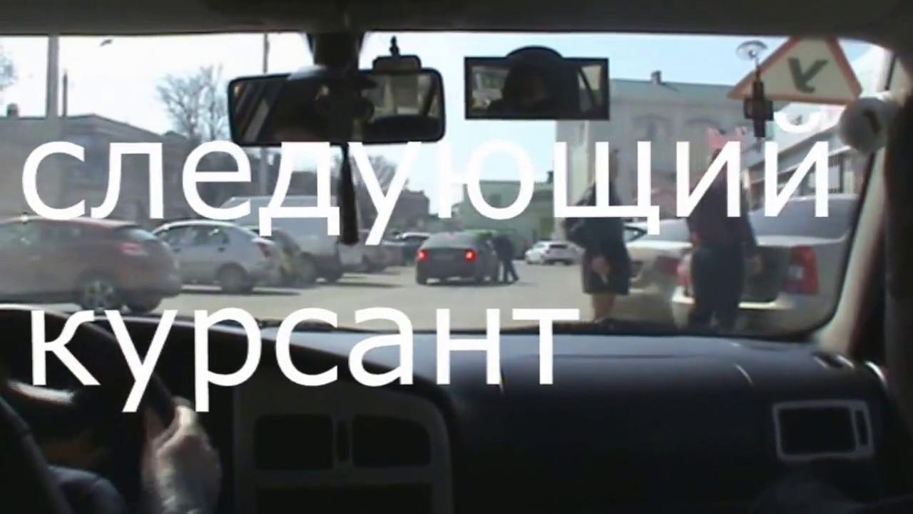 Права инвалида 1 группы в россии