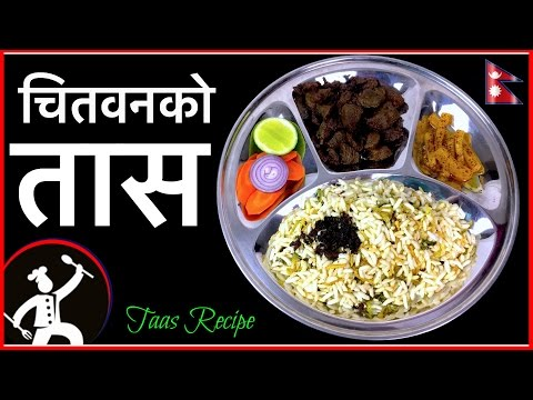 MUTTON TAAS | चितवनको तास | Mutton Taas Recipe | How to make Mutton Taas | Yummy Food World 🍴 85