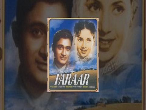 Faraar - Old Bollywood Movie