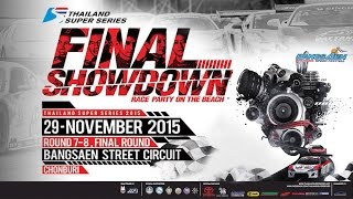 Re-LIVE (Full race) | Bangsaen Thailand Speed Festival 2015 | SUN 29-Nov