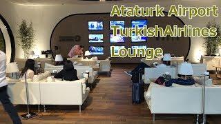 アタテュルク国際空港とターキッシュエアラインズのラウンジ