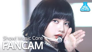 Download lagu [예능연구소] 블랙핑크 리사 직캠 'How You Like That' (BLACKPINK LISA FanCam) @Show!MusicCore 200704