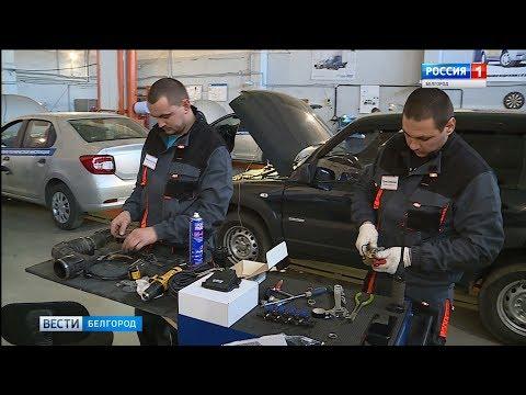 В Белгороде открылся автомобильный сервисный центр по переоборудованию техники на метан