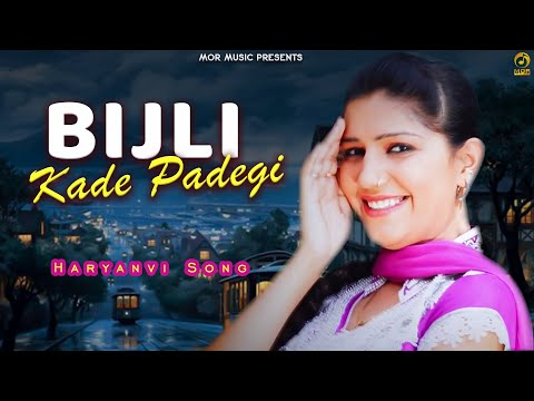 Sapna & Happy Baralu || Latest Song || Bijali Kade Padegi || Mor Music