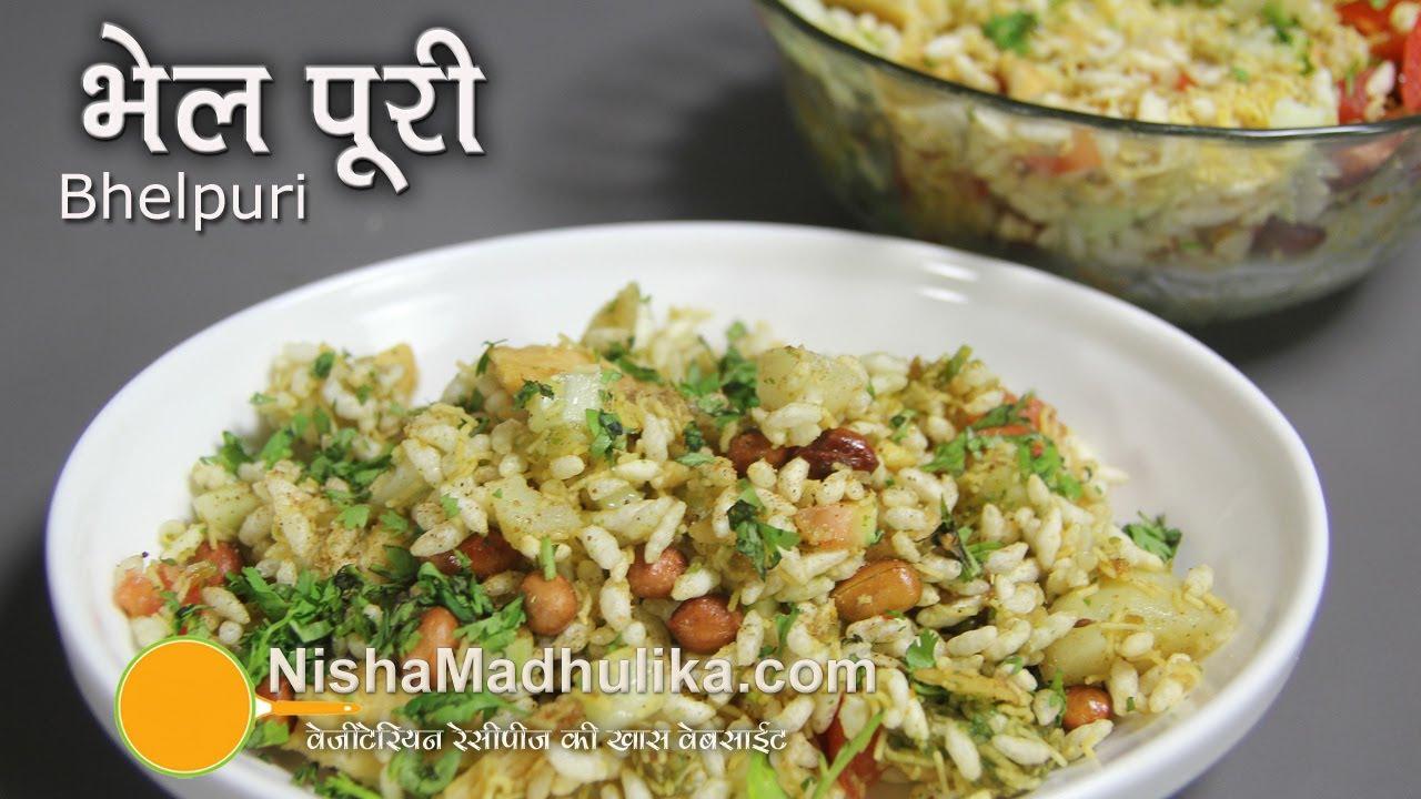 Bhel Puri Recipe How To Make Bhel Puri Bhel Puri Receipe Youtube