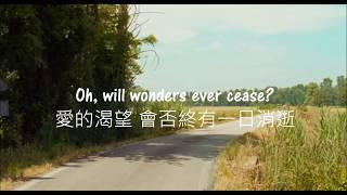 Sufjan Stevens-Mystery of Love愛的奧秘 Lyrics???? 歌詞翻譯 (《以你的名字呼喚我》電影插曲)OST Call Me By Your Name